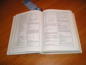 DVS 2207, DVS normen